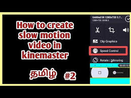 flagbd, flagbd.com, Kinemaster, Kinemaster Tutorial, Tutorial Kinemaster, Kinemaster Editing, Edit Video Kinemaster, Kinemaster Transition, Transition Kinemaster, Transition Tutorial, Kinemaster Transition Tutorial, Kinemaster Smooth Transition, Transisi Kinemaster, Tutorial Transisi, Kinemaster Smooth, Smooth Transition, Smooth Transition Kinemaster, Transition Smooth, Edit Transisi Kinemaster, Kinemaster Deny King, Deny King.