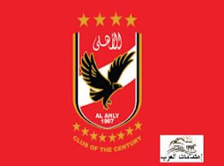 يلتقى اليوم الجمعة الموافق 06/12  على إستاد الأهلى فريق النادى الأهلى لكرة القدم مع نظيره فريق الهلال السودان