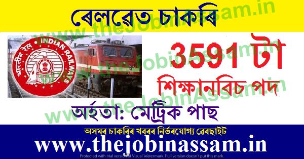 Western Railway Recruitment 2021: 3591 Apprentice Vacancy