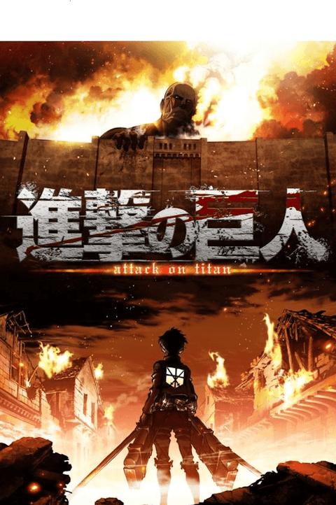 REVIEW : (Season 1) Attack on Titan - Shingeki No Kyojin