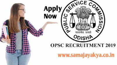 OPSC Recruitment 2019 - 128 Posts of Post Graduate Teacher,opsc recruitment 2019 odisha,opsc aee recruitment 2019,opsc notification,opsc aso result 2019,opsc exam date,opsc syllabus
