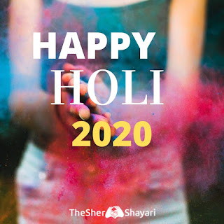Happy holi 2020 images