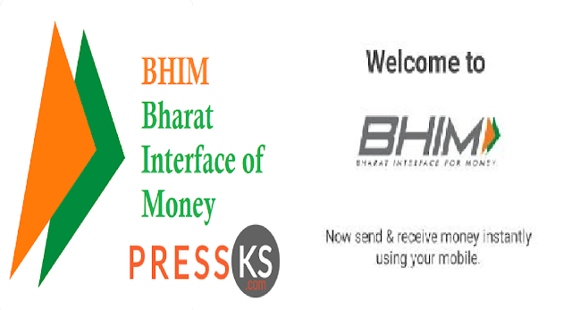 "Download BHIM Android Application| Our Prime Minister Modi Ji has introduced a new application for every Indian.Modi said ""It is best gift of the New Year.That App name id BHIM . We can Use the BHIM for Transactions .It is more helpful to people .It has amazing features. If we want to transfer the money ,we can use just finger prints only.It works without internet also. We can Transfer 50 Rupees upto 3000 Rupees. They Conduct Lucky Draw also/2016/12/download-bhim-android-application-for-money-transactions-.html"