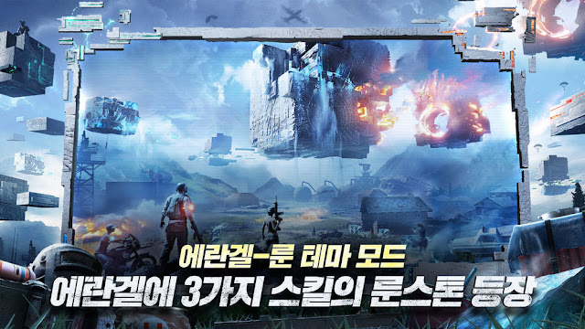 Download PUBG Mobile Kr 1.2 update on Android device