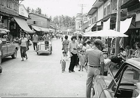 Старая фотография острова Самуи 1980 года.