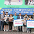 광명동굴, 유료화 개장 이후 입장객 500만 명 돌파