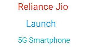 reliance jio launch 5g smartphone