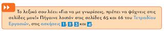 https://1.bp.blogspot.com/-ISW4Fq8i25I/VsLh108RNDI/AAAAAAAAKlg/-Z5uFIBUgXQ/s320/%25CE%2595%25CE%25B9%25CE%25BA%25CF%258C%25CE%25BD%25CE%25B115.png