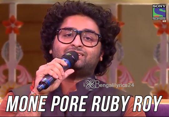 Mone Pore Ruby Roy, Arijit Singh, Meri Bheegi Bheegi Si