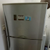 Refrigerator For Sell