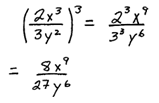 Edu Technology and Algebra: Sample Test Questions