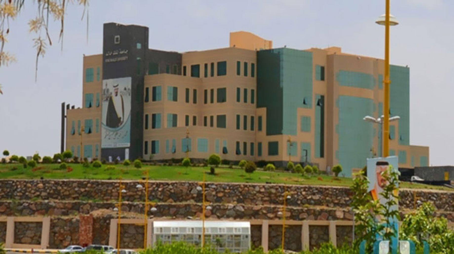 وظائف جامعة الملك خالد السعودية 1442