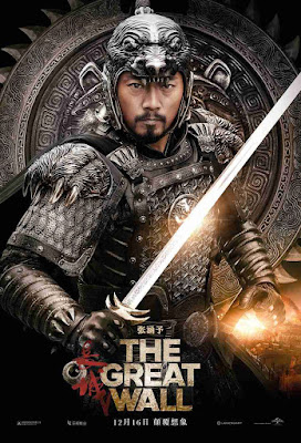 The Great Wall Movie Poster 13