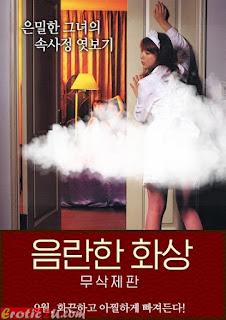 Housekeeper Was Prying (2012)