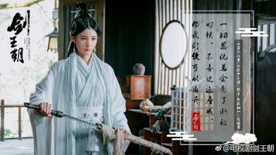 Sword Dynasty drama 2019