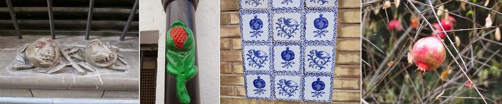 Pomegranates - Symbol of Granada