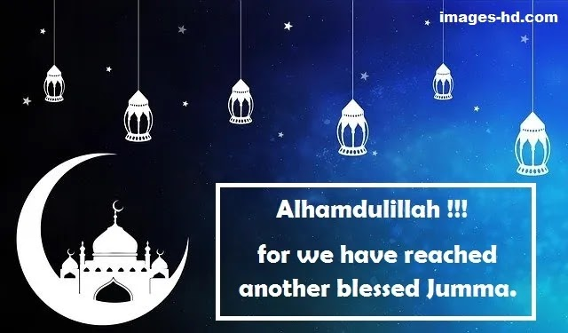 Another blessed jumma mubarak image