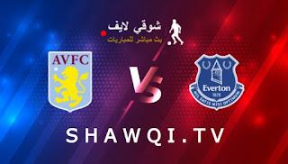 مشاهدة مباراة استون فيلا وايفرتون اليوم 01-05-2021 في الدوري الانجليزي