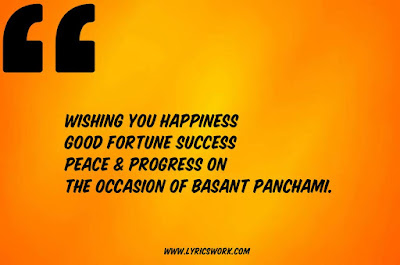 Facebook Quotes For Basant Panchami