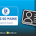 IBPS SO Mains Admit Card 2018 Out | Download IBPS SO Call Letter