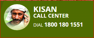 bharat-sarkar-kisan-call-center-Number