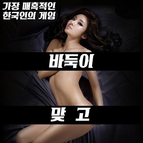 대한민국 NO.1 포커&바둑이 추천업체. 후회없는 선택!!!