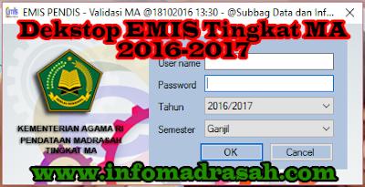 Download Aplikasi Dekstop Pendataan EMIS Semester Ganjil 2016/2017 (Tingkat MA)