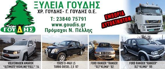 https://www.car.gr/classifieds/cars/?uid=387842&fbclid=IwAR3FQ8qAt6cKjMOnIc86ackjp2mLVyXrne5TpflS43c6Uj-4EtDN-f2PQJQ