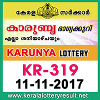 KERALA LOTTERY, kl result yesterday,lottery results, lotteries results, keralalotteries, kerala lottery, keralalotteryresult,   kerala lottery result, kerala lottery result live, kerala lottery results, kerala lottery today, kerala lottery result today, kerala   lottery results today, today kerala lottery result, kerala lottery result 11-11-2017, Karunya lottery results, kerala lottery   result today Karunya, Karunya lottery result, kerala lottery result Karunya today, kerala lottery Karunya today result,   Karunya kerala lottery result, KARUNYA LOTTERY KR 319 RESULTS 11-11-2017, KARUNYA LOTTERY KR 319, live   KARUNYA LOTTERY KR-319, Karunya lottery, kerala lottery today result Karunya, KARUNYA LOTTERY KR-319, today   Karunya lottery result, Karunya lottery today result, Karunya lottery results today, today kerala lottery result Karunya,   kerala lottery results today Karunya, Karunya lottery today, today lottery result Karunya, Karunya lottery result today,   kerala lottery result live, kerala lottery bumper result, kerala lottery result yesterday, kerala lottery result today, kerala   online lottery results, kerala lottery draw, kerala lottery results, kerala state lottery today, kerala lottare, keralalotteries   com kerala lottery result, lottery today, kerala lottery today draw result, kerala lottery online purchase, kerala lottery online   buy, buy kerala lottery online