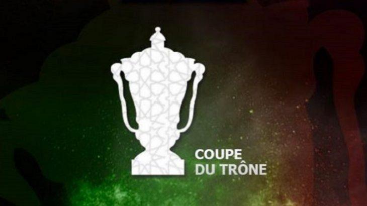 Tirage au sort Coupe du trône : Jolis chocs en perspective en seizièmes