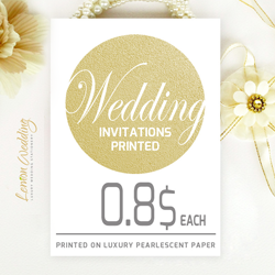 Lemon Wedding Invitations