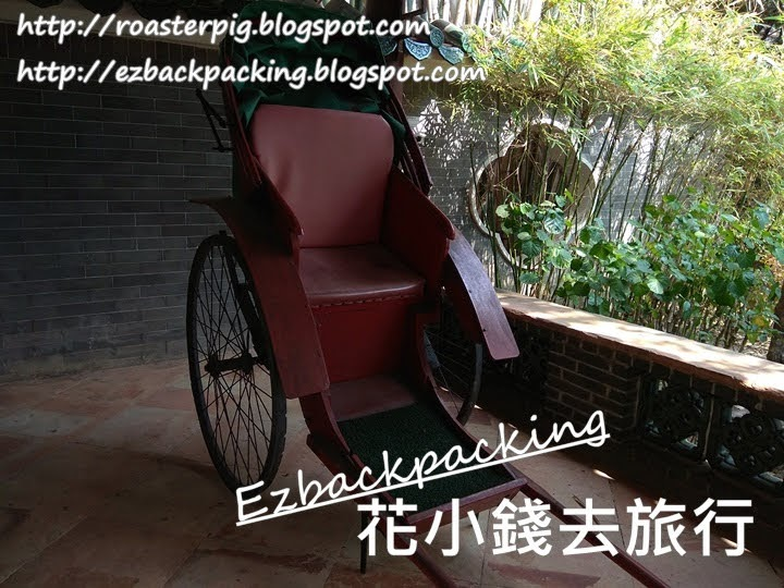 香港人力車