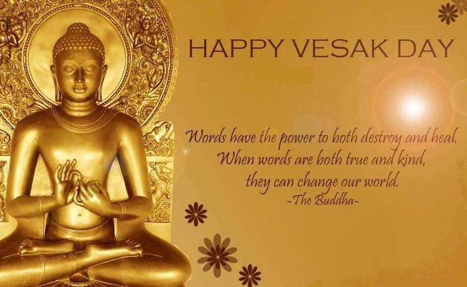 Vesak Wishes for Whatsapp