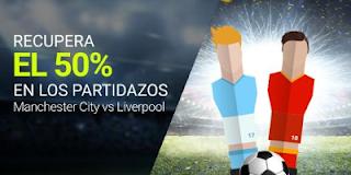 Luckia promocion 20 euros Manchester City vs Liverpool 9 septiembre