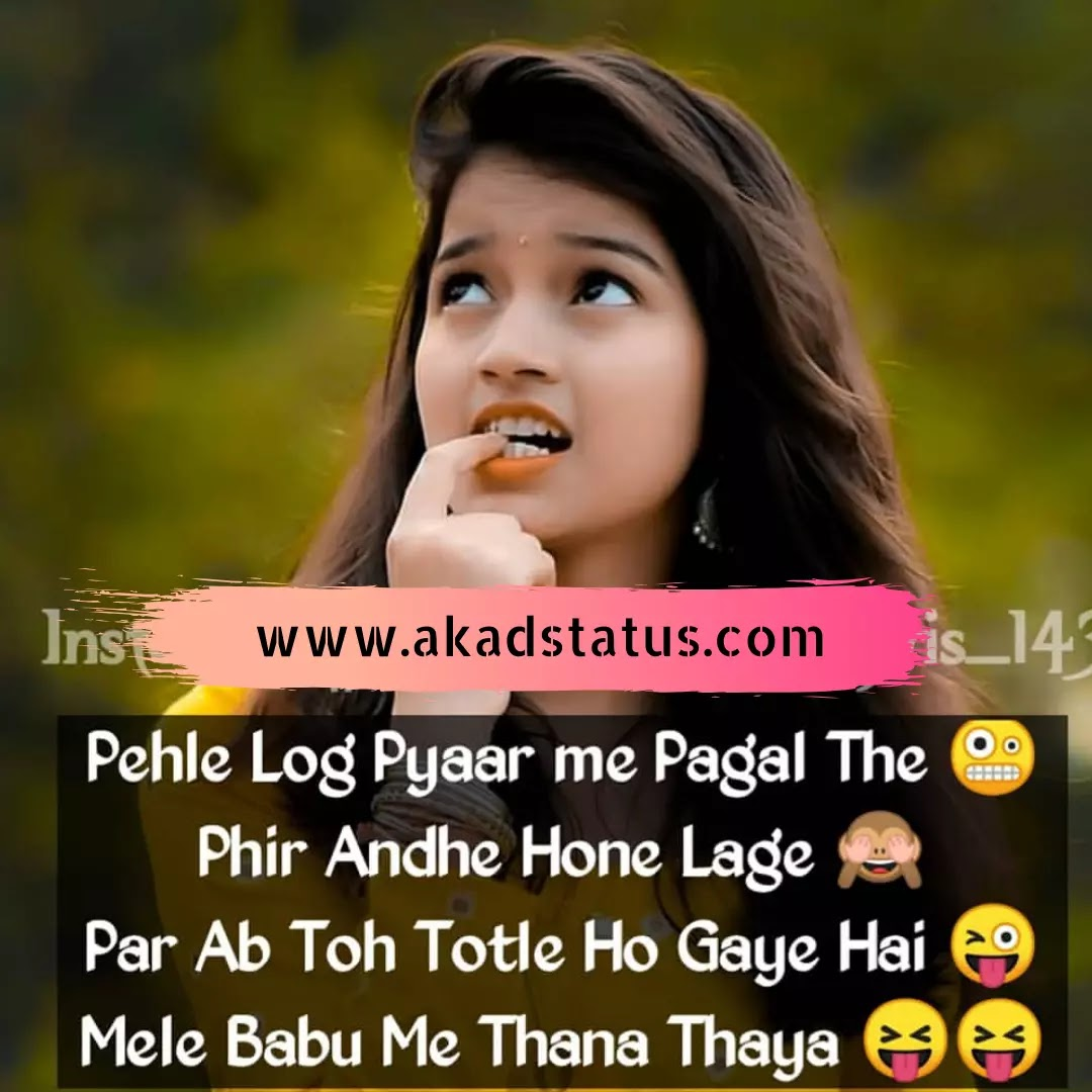 Sad quotes in hindi ,Sad shayari Images, sad quotes images, sad couple pic images, sad shayari girl image, sad shayari pic,