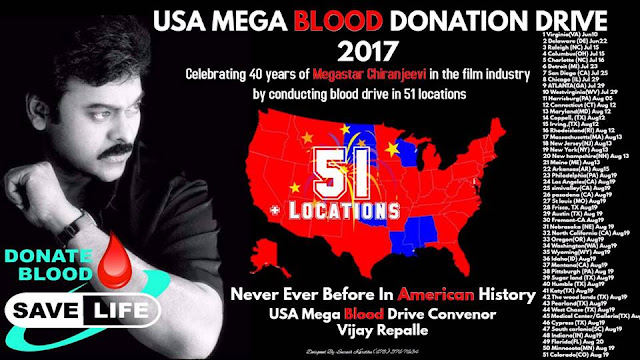 chiranjeevi-40-years-in-films-blood-donation-drive