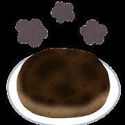 焦げた料理のイラスト