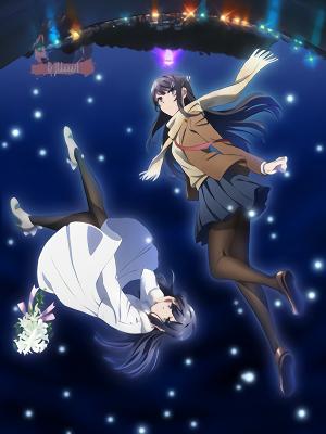 Seishun Buta Yarou Movie