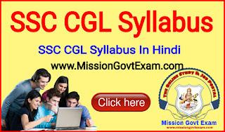 SSC CGL Syllabus In Hindi PDF