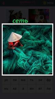 655 слов девушка в шляпе распутывает зеленую сеть 21 уровень