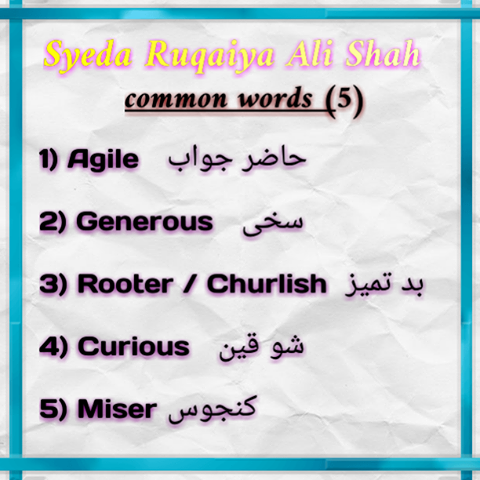 English Vocabulary Urdu Vocabulary Agile Means Watch And Learn