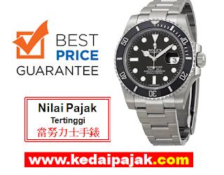 Pajak Rolex (Rolex Submariner Dipajak Dengan RM30,000) - kedaipajak