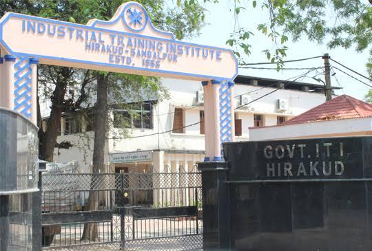 Govt ITI Hirakud  Odisha Oldest ITI Collage