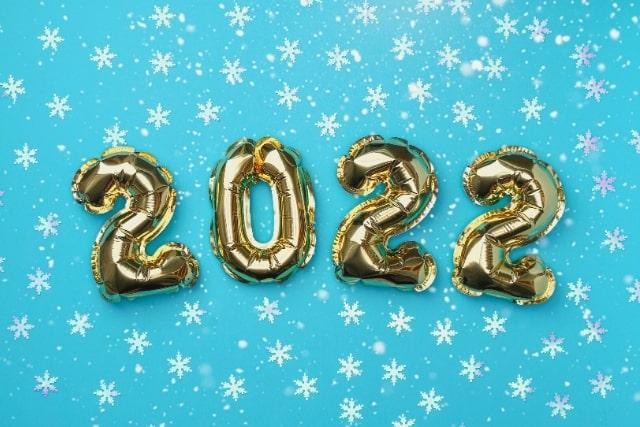 vœux-de-bonne-annee-2022