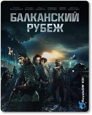 Balkanskiy rubezh (2019)
