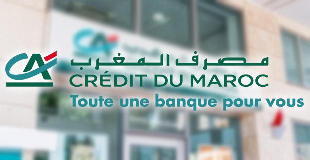 براتب لا يقل عن 6500 درهم .. مصرف المغرب حملة توظيف جديدة للشباب حاملي الدبلومات والشواهد ذكور وإناث