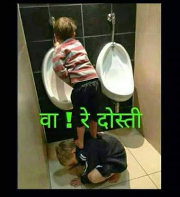 funny baby friendship images for whatsapp dp