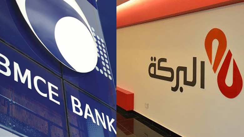 الإعلان الرسمي عن إطلاق بنك التمويل والإنماء التشاركي