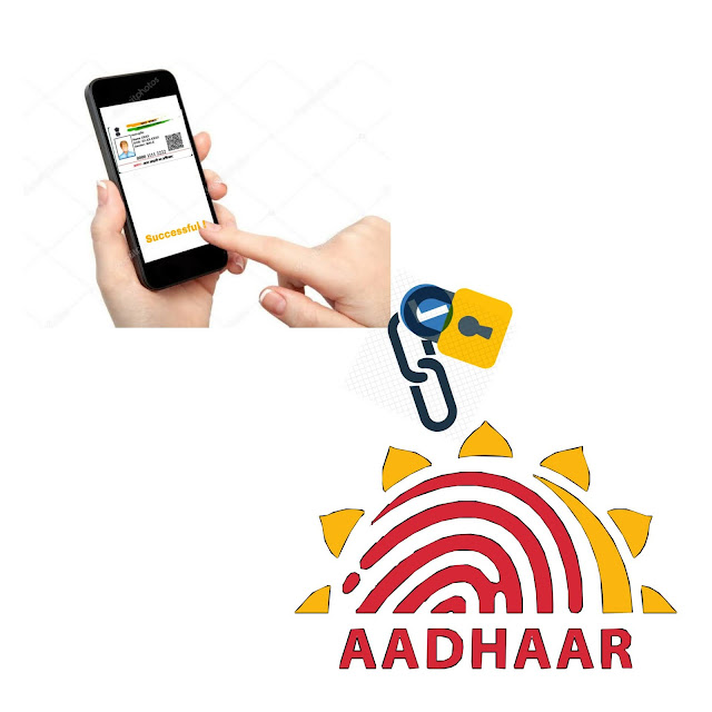 Link mobile number with aadhar Card online