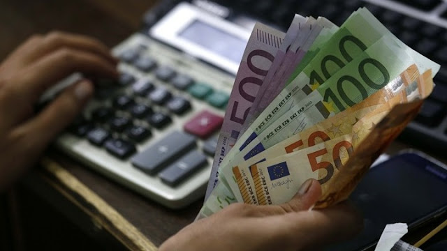 10ήμερο πληρωμών αλλά και επιδομάτων